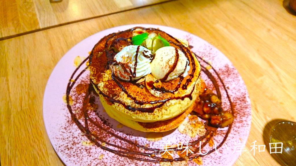岸和田市にあるベルヴィルはパンケーキがおすすめ