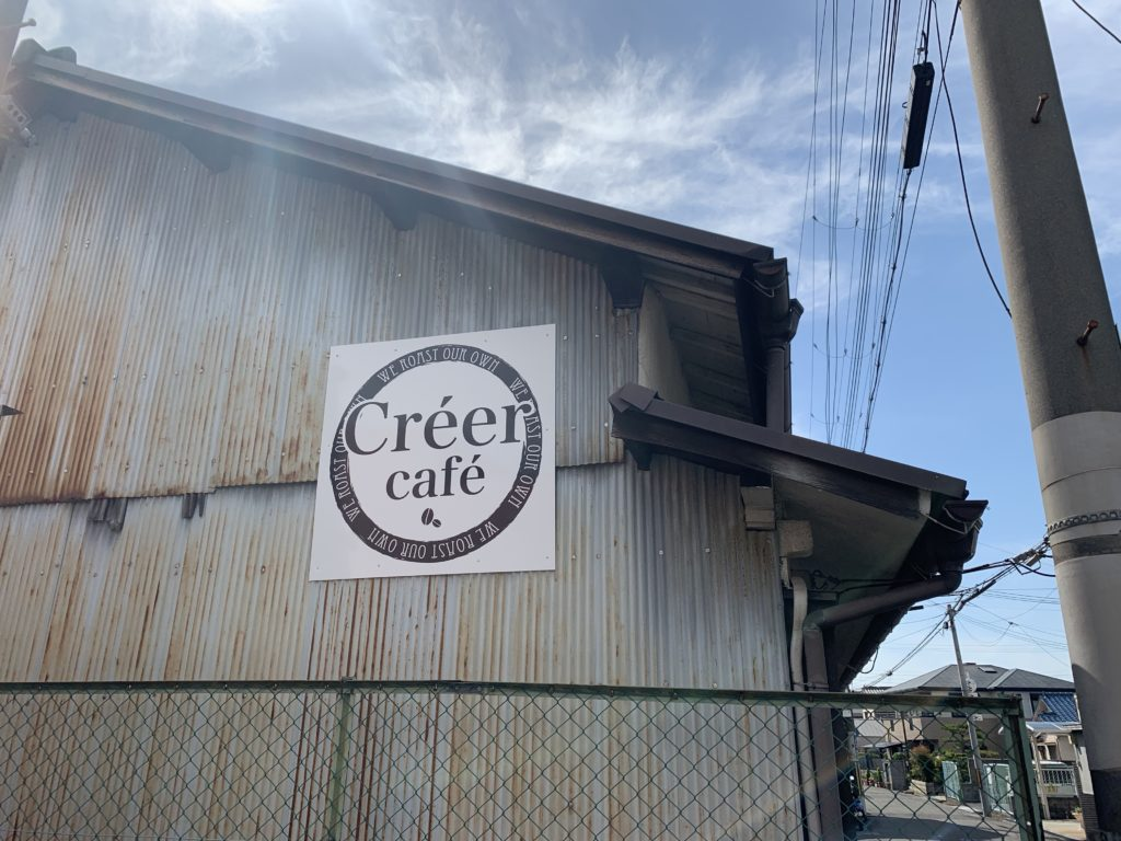 岸和田にあるクレエカフェ