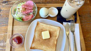 東岸和田のパン屋カフェキャトルのモーニング