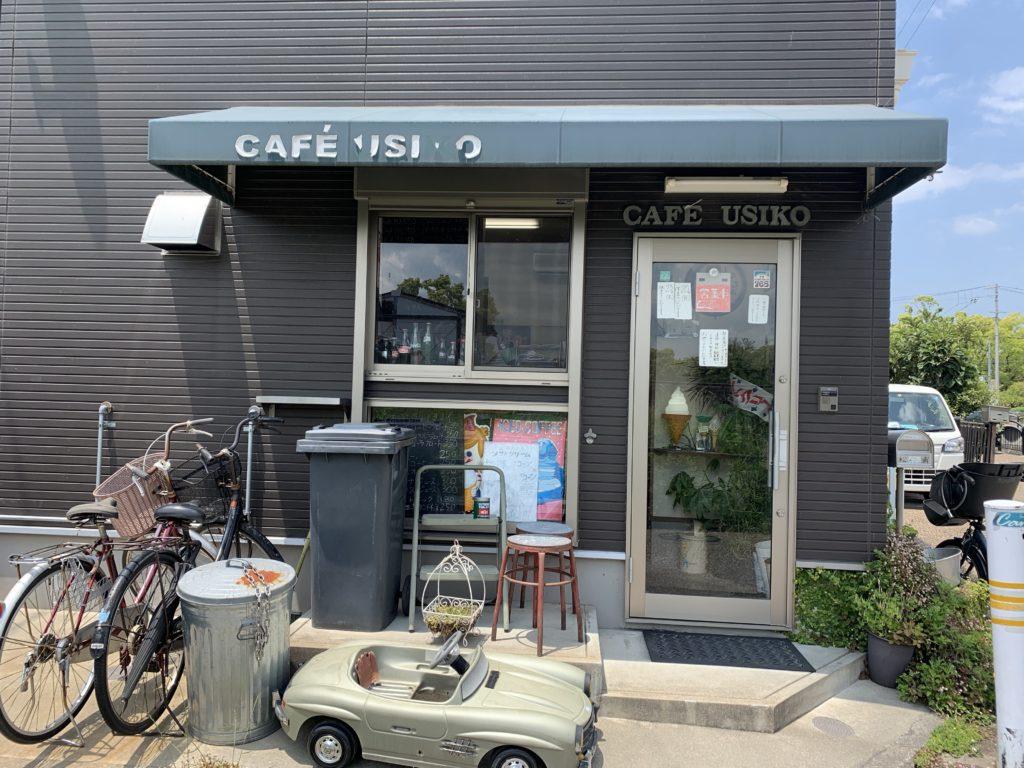 カフェうしこ(岸和田市)