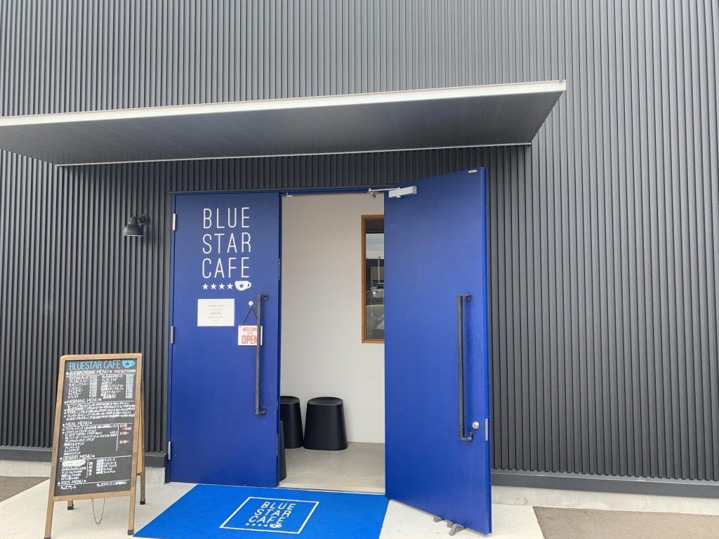 岸和田市にあるブルースターカフェ