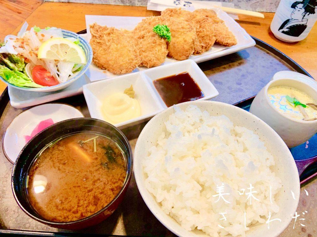 岸和田市にあるやざき寿司 幸吉