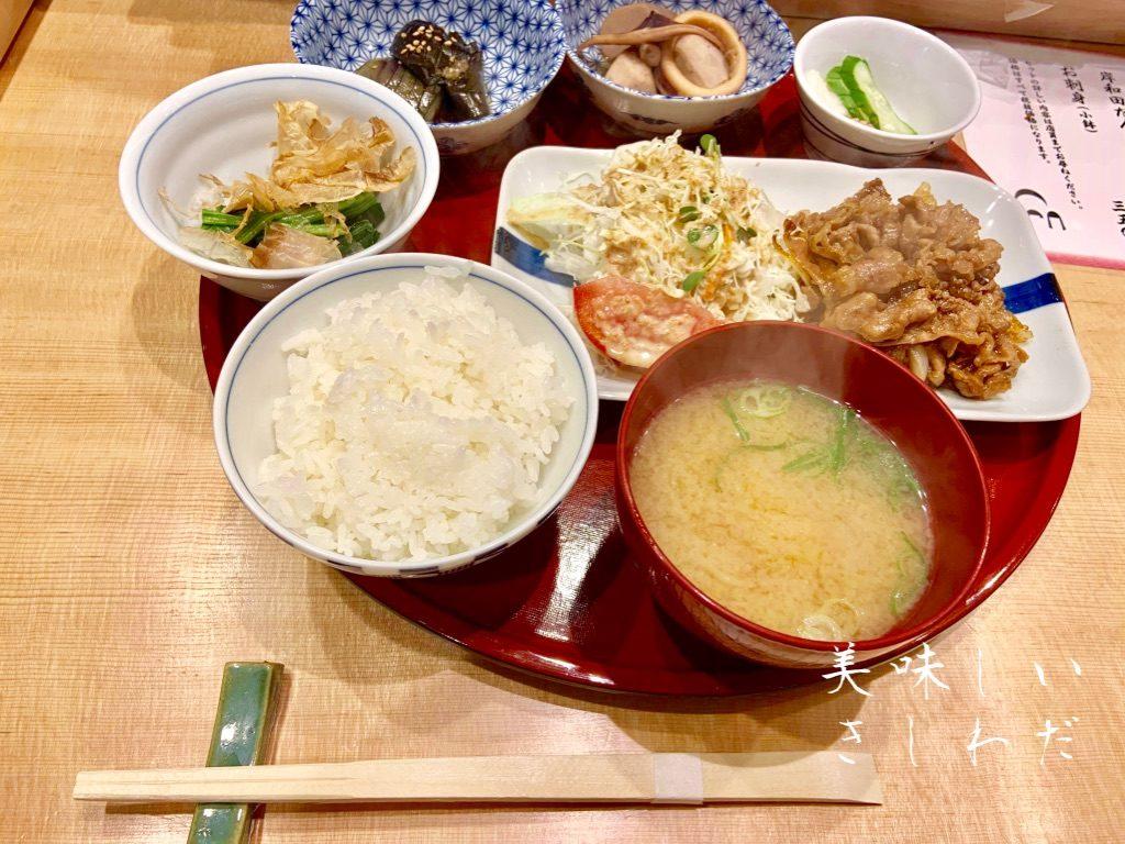 岸和田商店街にあるおばんざいアヤコ食堂