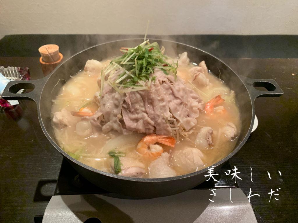 五大屋のタジン鍋