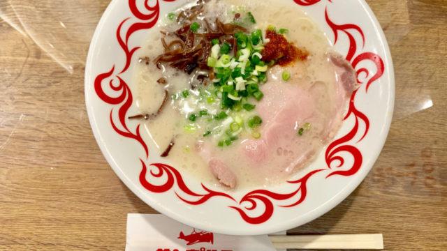 麺ゃサンポルコの白ポルコ