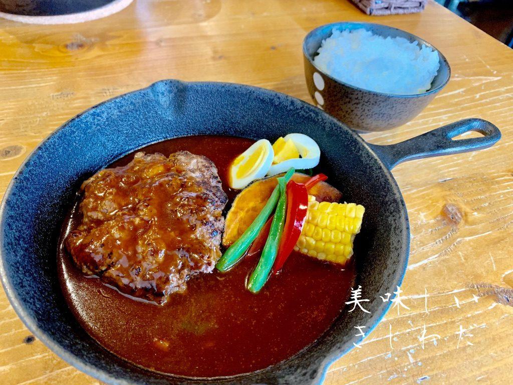 岸和田市にあるカフェKABUKI傾奇のランチ