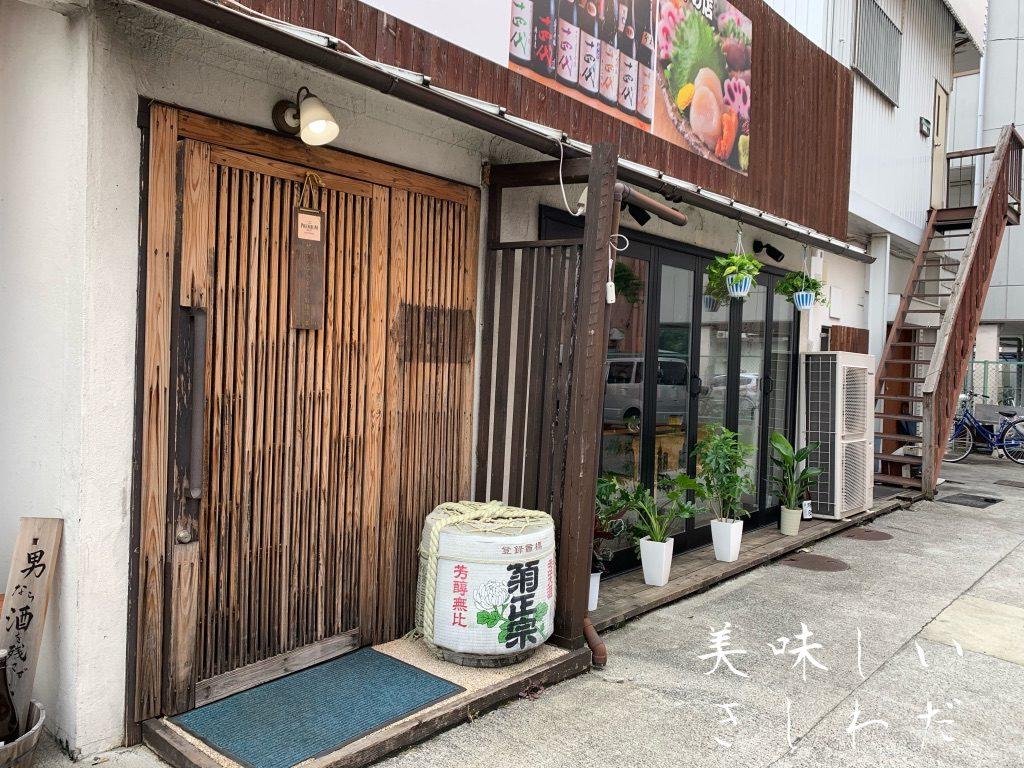 岸和田市にあるカフェKABUKI傾奇の外観