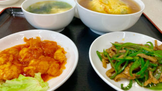 東岸和田の中国料理・秀華のメニュー