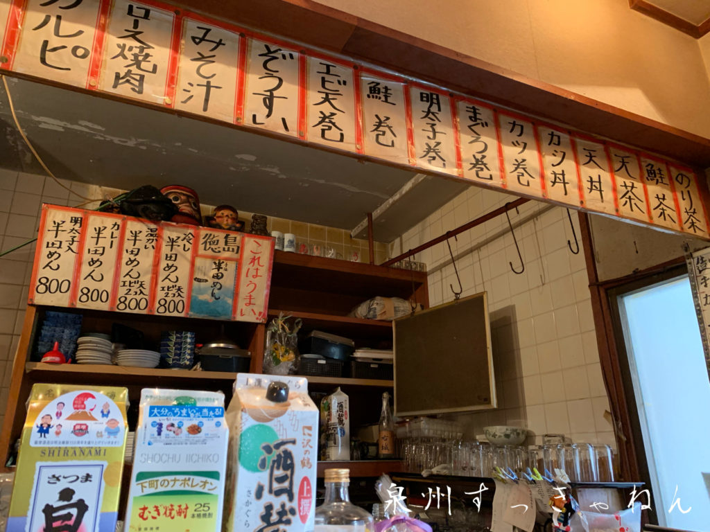 岸和田商店街にある山城