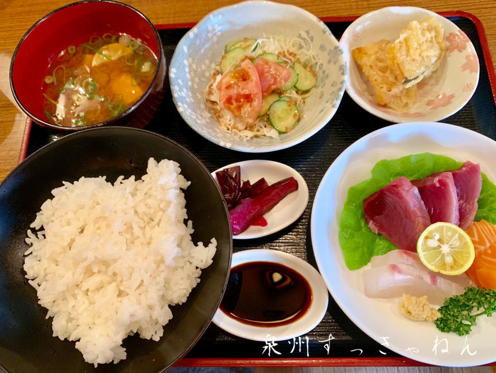 岸和田商店街にある山城のお刺身定食