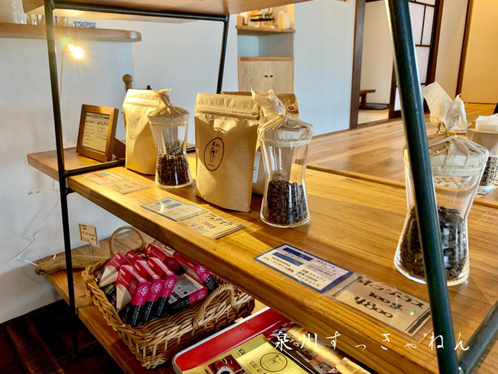 岸和田市にある古民家カフェ猿とモルターレ