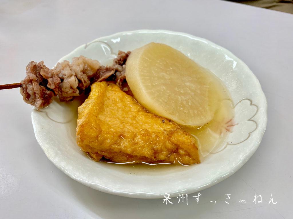 岸和田市にある小藤食堂