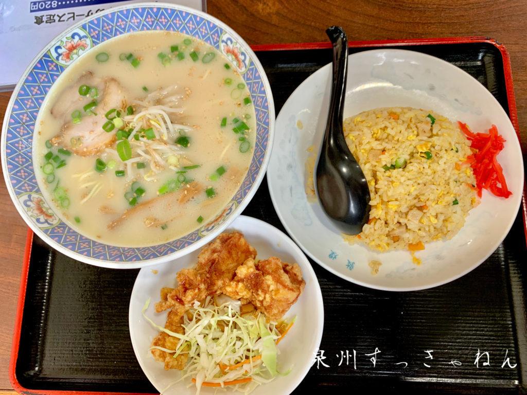 中国料理敦煌(岸和田市荒木町)