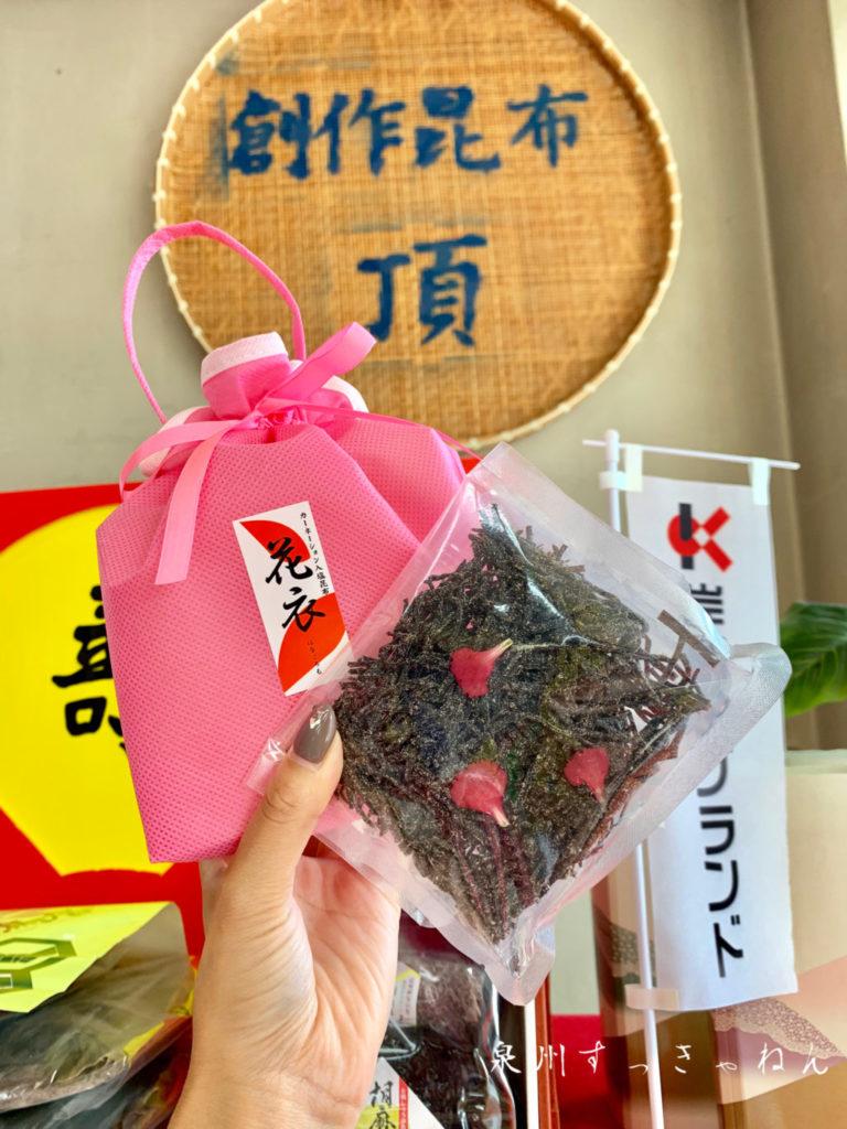 岸和田名物カーネーション、泉州で人気のお土産