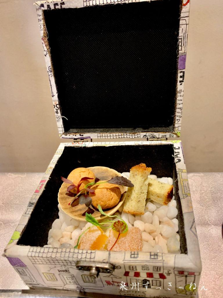岸和田市にあるオゼの食後
