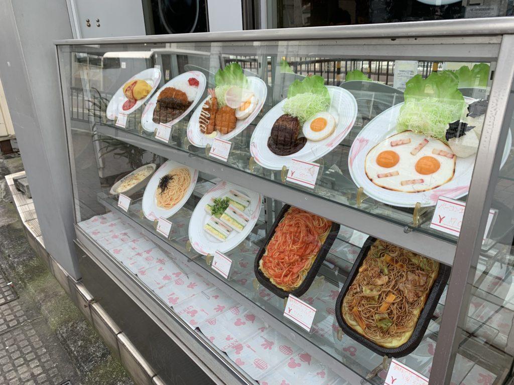 泉佐野駅近くの喫茶店・カフェポリオ