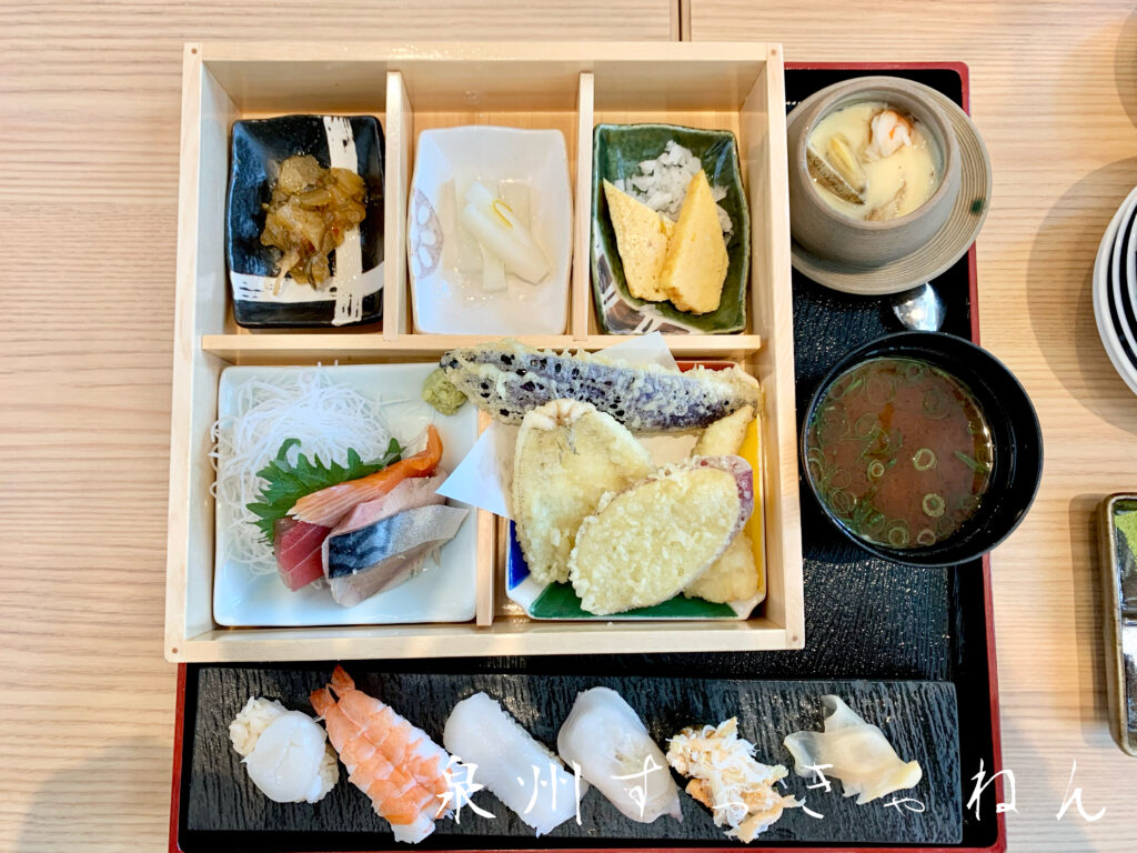 岸和田駅・杉玉の寿司ランチ